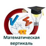 Школа 712 москва официальный сайт – Официальный сайт ГБОУ Школа № 712 города Москвы