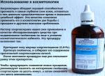 Как подмываться хлоргексидином при беременности – Хлоргексидин при беременности — инструкция по применению, отзывы