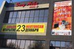 Расписание кинотеатров талдыкорган – Kino5XX Талдыкорган – на сайте Kino.kz